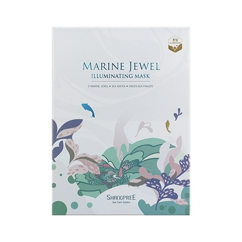 [Shangpree] Marine Jewel Illuminating Mask 30ml*5 (Weight : 200g)