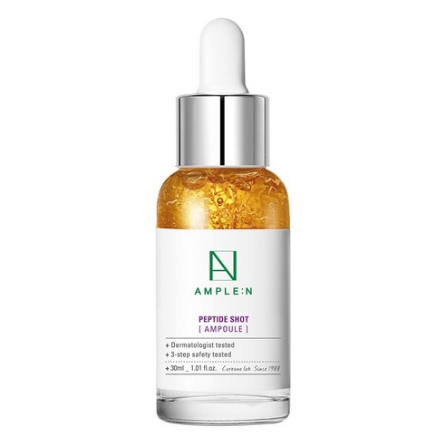 [Ample:N] Peptide Shot Ample 30ml (Weight : 70g)