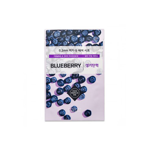 [Etude House] 0.2 Therapy Air Mask #Blueberry 20ml