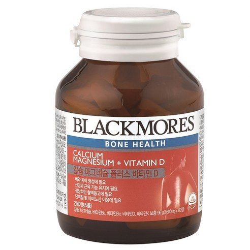 [BLACKMORES] Calcium Magnesium + Vitamin D 1600mg X 60 Tablets (Weight : 180g)