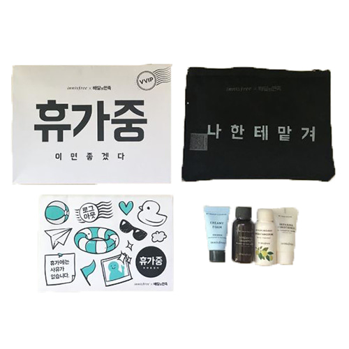 [Innisfree] On Vacation (I wish) Kit for VVIP (Sample) 1ea (Weight : 224g)