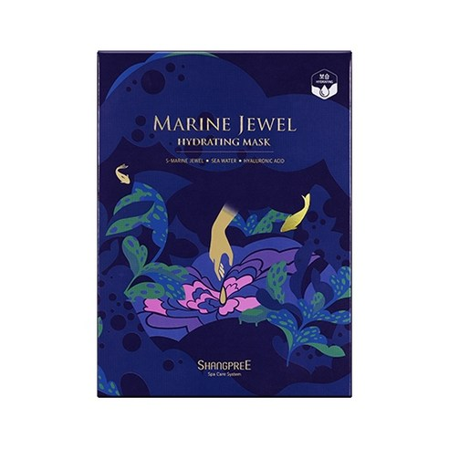 [Shangpree] Marine Jewel Hydrating Mask 30ml*5 (Weight : 200g)