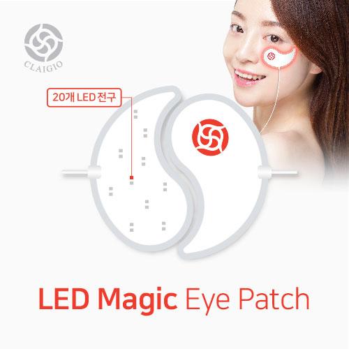 Claigio Led Magic Eye Patch 82g Weight 180g Mykoco Com